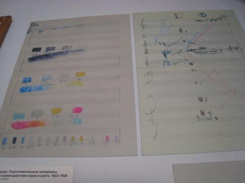 作品ではない。音と色彩の相互作用を研究したもの。(1923-1930)