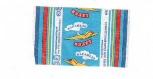 ロシア包装紙1 1