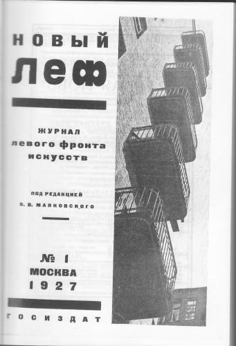 n-lef.4